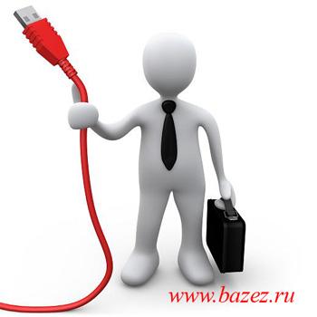 Частный Компьютерный Мастер в Москве